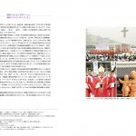 ISBN:978-4-907314-05-7