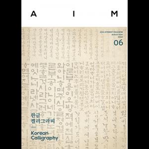 ISBN:978-4-907314-07-1