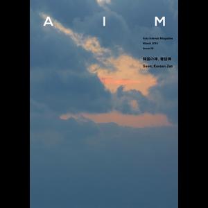 ISBN:978-4-907314-10-1