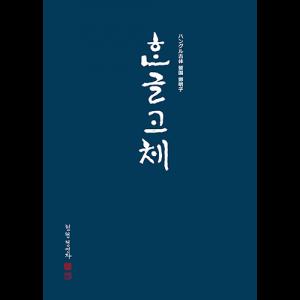 ISBN:978-4-907314-09-5