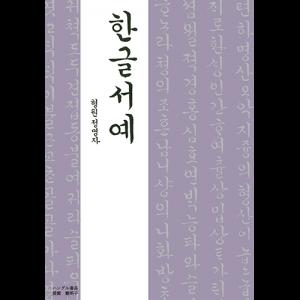 ISBN:978-4-907314-00-2