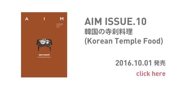 AIM10