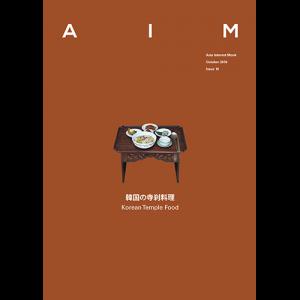 ISBN:978-4-907314-13-2