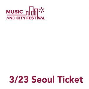 Musicandcity-vol2-Seoul