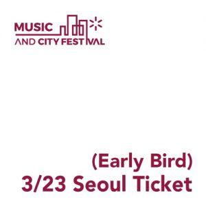 Musicandcity-vol2-SeoulEB