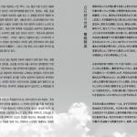 ISBN : 978-4-907314-30-9